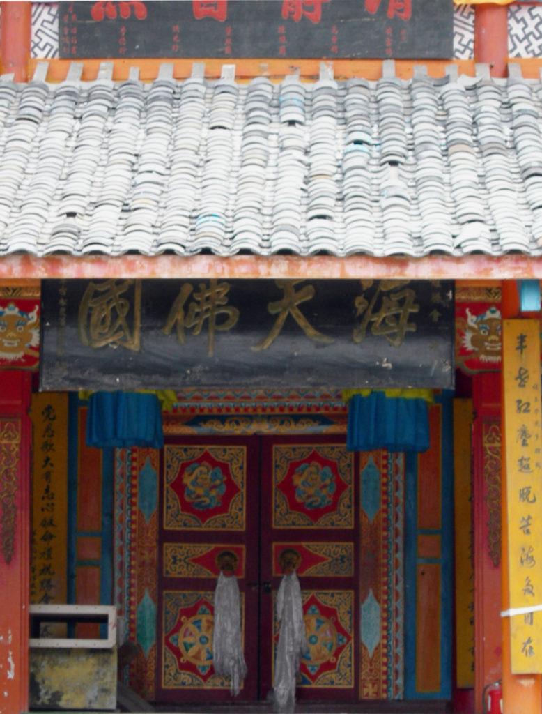 Tempio a Huanglong