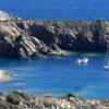 Capo Malfitano nella Sardegna Sud Ovest